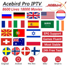 Acebird IPTV Subscription Netherlands UK Spain French Pland Israel US Canada Africa For Smart TV Box PC Phone Enigma2 M3U Mag(China)