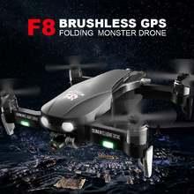 Радиоуправляемый квадрокоптер f8 drone 2 осевой самостабилизирующий