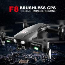 цена на Rc Quadcopter F8 Drone 2-axis Self-stabilizing Gimbal 4k Hd Camera Folding Aerial Drone 5g Wifi Real-time Image Transmission