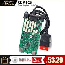CDP tcs cdp pro одноплатный bluetooth keygen программное обеспечение multidiag pro OBD II сканер автомобили Грузовики Авто диагностический инструмент