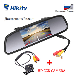 Image 2 - Hikity Car Auto 4.3 TFT Car Parking Mirror Monitor 2 Video Input For Rear view Camera Waterproof  Parking Assistance System