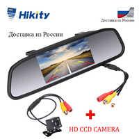 Hikity voiture Auto 4.3 ''TFT voiture miroir moniteur 2 entrée vidéo pour caméra de recul étanche système d'assistance au stationnement