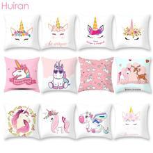 Huiran Unicorn המפלגה דקור לבית Unicorn ציפית בלוני מתנות Unicorn מסיבת יום הולדת דקור ילדים יום הולדת ספקי צד