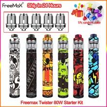 Original Freemax Twister 80W Starter Kit 2300mah Battery Vaporizer Vape Pen With Fireluke 2 Tank 5ml Capacity E Cigarettes Kit