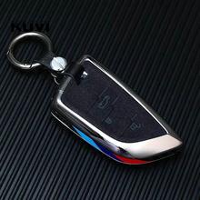 Capa de camurça para chave de carro, revestimento de liga para bmw x1 x3 x5 x6 x7 1/3/5/série 6/7 g30 g20 g32 g11 f20 z4 f48 f39 g01 g02 f15 f16 g07