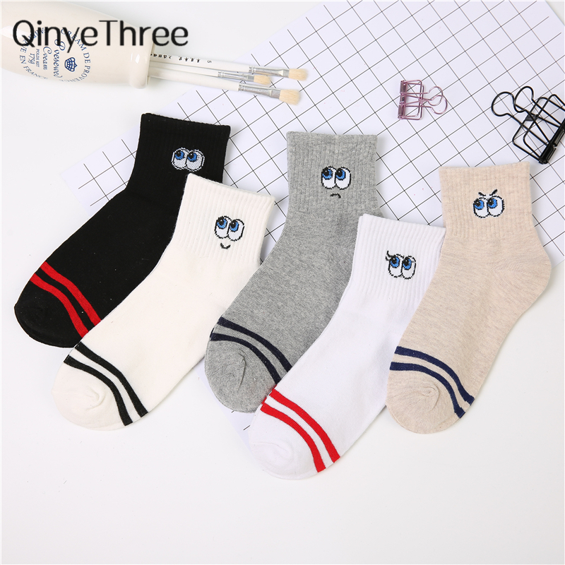Women Happy Cartoon Big Eyes With Two Stripes Patterned Ankle Socks Hipster Harajuku Street School Funny Expression Socks