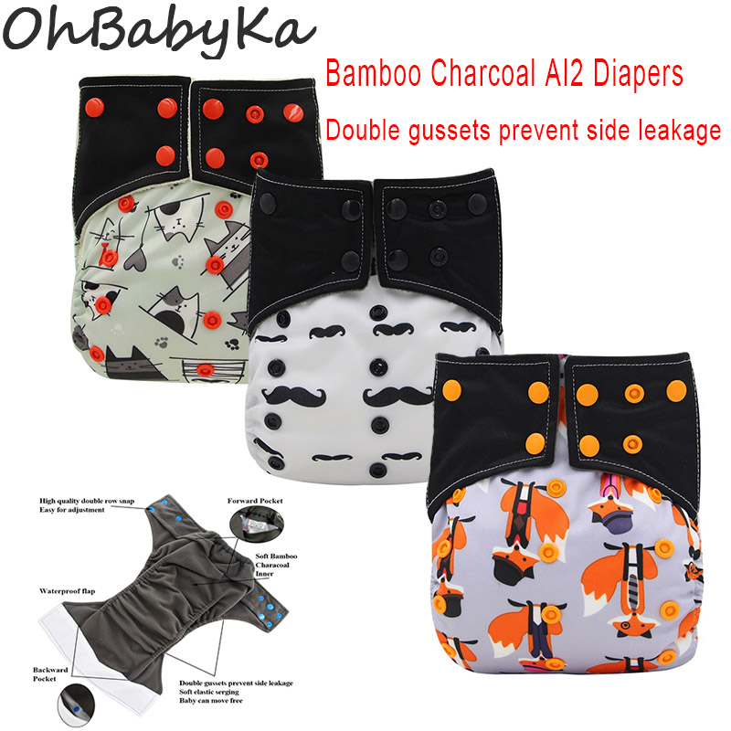 Ohbabyka AIO And AI2 Bamboo Charcoal Cloth Diaper For Baby Washable Nappies Adjustable Eco-friendly Diapers One Size Fits All