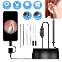 3.9mm Otoscope Digital Medico 3 in 1 Usb Ent Cleaning Endoscope 720P Mini Ear Scope Camera for Type c Android Phone PC Windows
