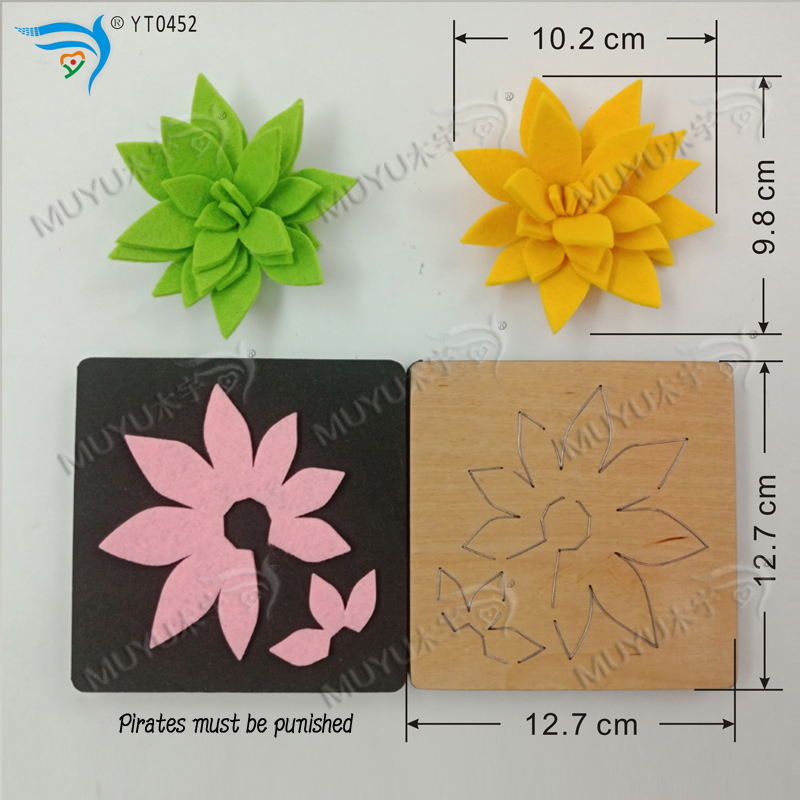 Folding Floret DIY New Wooden Mould Cutting Dies For Scrapbooking Thickness/15.8mm/YT0452