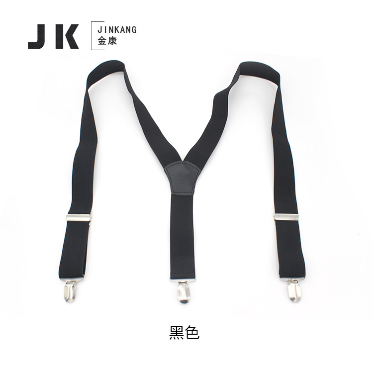 3. 5CM Men's And Women's Y-Type Adult Casual Versatile Suspenders, High Quality Elastic Strap