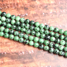 Chlorite Natural Stone Beads Loose Stone Beads For Jewelry Making DIY Bracelets Necklace Accessories 4/ 6/8/10mm