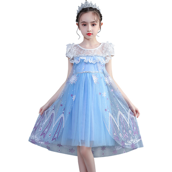 Sunny Fashion Girls Dress Snow Queen Ice Princess Costume Birthday Party
