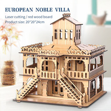 3D Wooden Puzzle Toys Jigsaw Architecture DIY Music Box House Villa Kids Boys Girls Educational House Paper Puzzle for Children