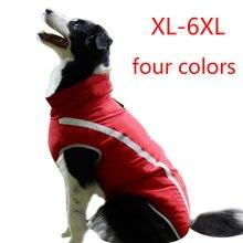 Одежда для домашних животных одежда собак толстая крупных теплая