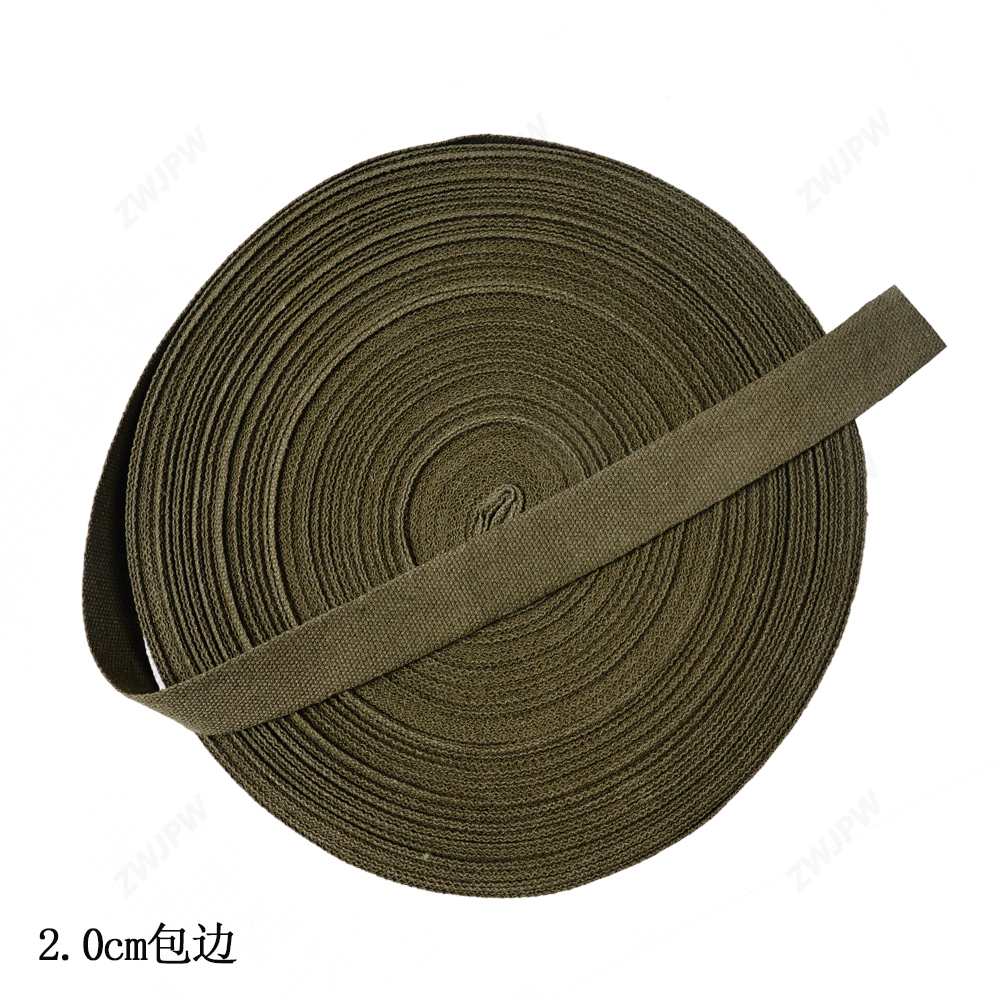 Woven Ribbon Edge 2.5cm 2.0cm Pure Cotton Edge Strip Khaki Army Green Backpack Edge
