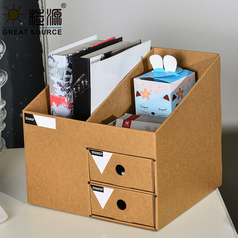 Foldaway Magazine Holder Trapezium Desk Top Organizer Double Drawers Stationeries Corrugate Storage For Office Stationery(5PCS)