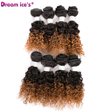 цена на Ombre Brazilian Afro Kinky Curly Human Hair Extensions 80% Remy Human Hair Weaves 8 Bundles / Lot