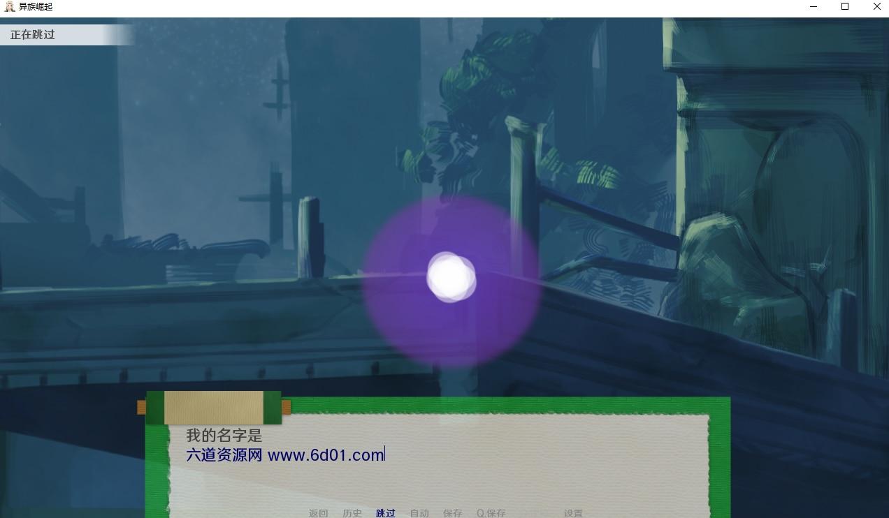 【PC+安卓】火影同人:忍者后宫V1.3b精修汉化作弊版