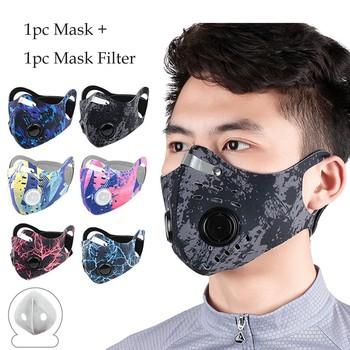 Breath Val-ve Mouth Mask Dust Proof Washable Reusable Masks Cotton Unisex Mouth Muffle for Man Women Fash shipping And In stock image