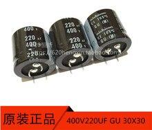 10pcs Genuine NICHICON GU 400V220UF 30X30mm condensatore elettrolitico 220 uF/400 v CE 105 gradi 220UF 400V gu