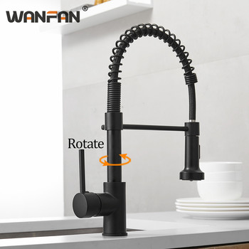 Kitchen Faucets Brush Brass Faucets for Kitchen Sink Single Lever Pull Out Spring Spout Mixers Tap Hot Cold Water Crane N22-057