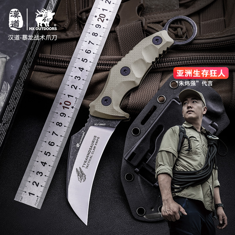 HX OUTDOORS Tactical <font><b>karambit</b></font> knife outdoor camping claw knife self-defense knifes survival tactical knives <font><b>G10</b></font> 9CR18MOV BLADE image