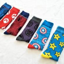 Cartoon Marvel Comics Hero Super Mario sock Spider Man Black Panther men happy s