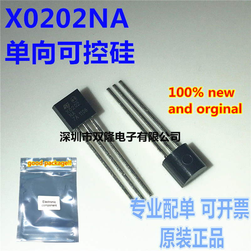 10pcs 100% New And Orginal X0202NA X0202 TO92 1.25A 800V In Stock