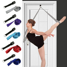 Yoga Trainer Ballet Stretch Band Split Split Horse Trainer Yoga Stretch Band Door Flexibility Stretching Leg Stretcher Strap