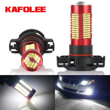 GZKAFOLEE Super high brightness Error Free canbus PS24W LED PSX24W 5202 5201 H16 5205 9009 PS19W High Power Car Fog Light Bulbs(China)