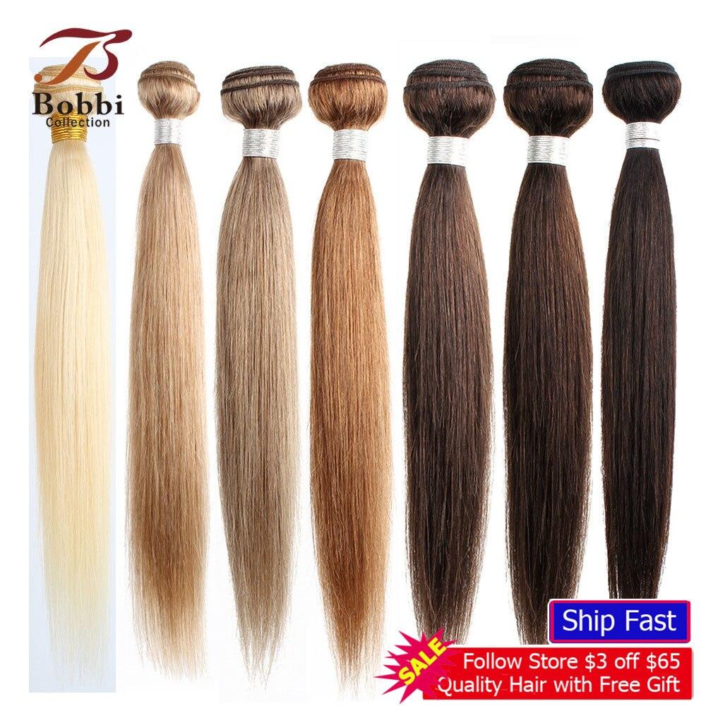 Bobbi Collection 1 Piece Color 8 Ash Blonde Hair Weave Bundles Indian Hair Straight Non-Remy Human Hair Extension