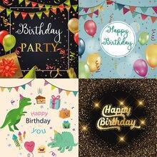 Фон для фотосъемки С Днем Рождения Вечеринка блестящая фотография