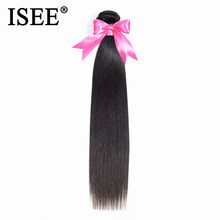 ISEE HAIR Brazilian Straight Hair Bundles 100% Remy Human Hair Extension Natural Color 1 Bundles Straight Hair Weaves(China)