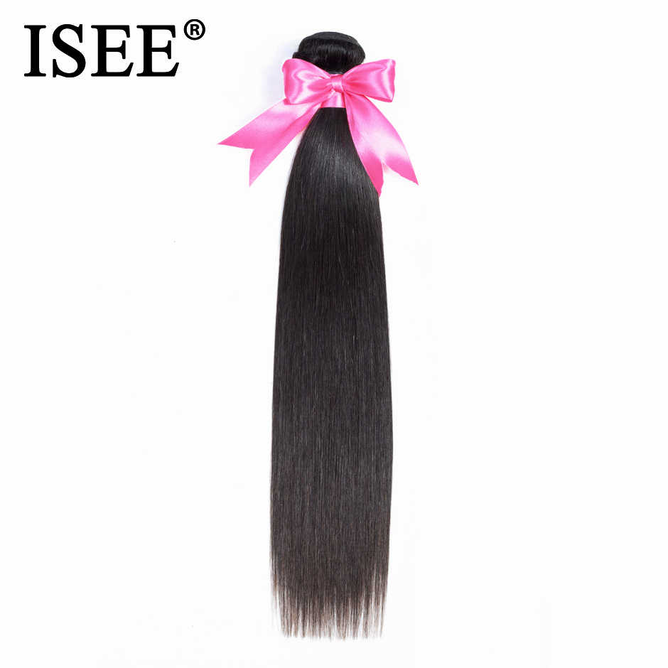 ISEE HAIR Brazilian Straight Hair Bundles 100% Remy Human Hair Extension Natural Color 1 Bundles Straight Hair Weaves