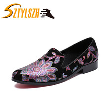 New British Style Printing Men Loafers Wedding And Party Men Dress Shoes Fashion Men's Flats Genuine Leather Driving Shoes