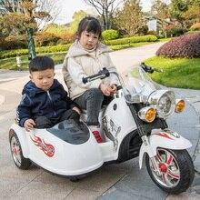 Детский Электрический Мотоцикл дети супер большой Двухместный трехколесный велосипед может кататься на игрушечной коляске двойной электрический автомобиль