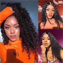 Kinky Curly Human Hair Wigs 13X4 Lace Frontal Wig 150% Density FAVE HAIR Jerry Curly Lace Front Human Hair Wigs For Black Wowen