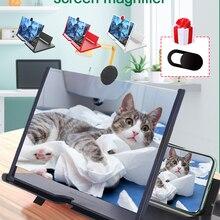 14 дюймов 3D мобильный телефон Экран увеличитель HD видео усилитель Подставка Кронштейн с фильм игры увеличительное складной чехол для телефо...