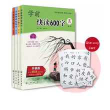 Reading-Picture-Books Words Preschool Phonics Early-Education Coloring Chinese Fast-Reading