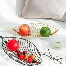 В форме листа, корзина для закусок, прекрасные фрукты, тарелка, блюдо, креативные поднос для сушеных фруктов, вечерние, для дома(черный