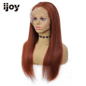 Image 3 - Parrucche per capelli umani anteriori in pizzo 4X13 parrucca diritta colorata parrucca per capelli brasiliana marrone bordeaux per le donne parrucca Pre pizzicata IJOY Non Remy