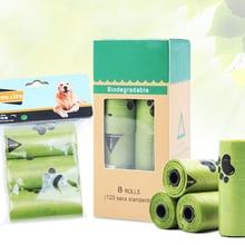 8 рулонов/коробка пакет для собачьих экскрементов разложение одноразовый пакет для мусора картонные мешки для туалета кошки мусорные мешки открытый чистый мешок для мусора