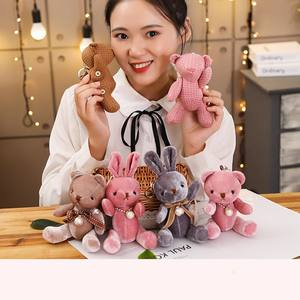 Plush Elephant Dolls Small Kids Mini Kawaii Rabbit Christmas-Gift 1PC 15cm Bag Keychain-Toy