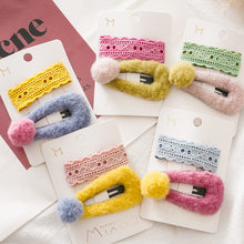 Korean Children's Plush Hairpin Girls Simple Wild Side Clip Wool Clip Girl Hair Jewelry(China)