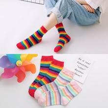 Women's Socks Harajuku Rainbow Striped Funny Candy-Color Cotton Fashion Cute Casual Ladies