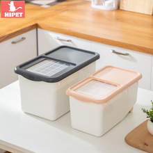 Sliding Type Pet Food Bucket Dog Storage Container Insect-proof Keep Fresh Anti-oxidation Rice Cat Box