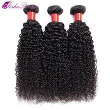 Aisha Queen Peruvian Hair Bundles Kinky Curly Hair Bundles Non-Remy Human 1% 2F3% 2F4 +Lot Hair Bundles Double Weft Волосы Наращивание
