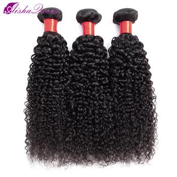Aisha Queen peruwiańskie pasma włosów perwersyjne kręcone włosy zestawy nie Remy ludzkie 1 3 4 Lot wiązki włosów podwójne pasma do przedłużania włosów tanie i dobre opinie CN (pochodzenie) Doczepiane włosy naturalne Brazylijskie włosy = 5 Wszyte Ciemniejsze kolory 100 Human Hair Natural Color
