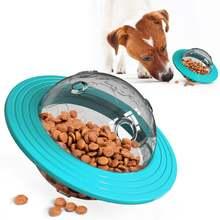 Собака НЛО игрушки миска для домашних животных закуски на депозит