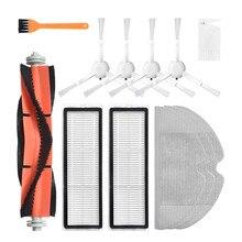 メインブラシサイドブラシフィルターxiaomi mijia 1C掃除モップロボット掃除機の付属品ローラーブラシ掃討ぼろ